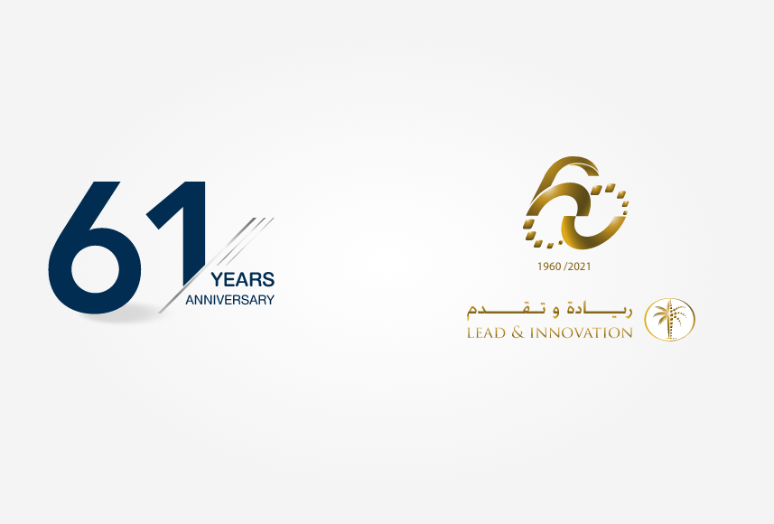 Banner - Lead & Innovation